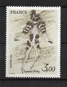France-Yvert-2068-Neuf-MNH