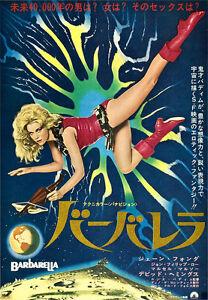 Murale Estampe -vintage Film Poster- Barbarella 2 -a4 ,a3,a2,a1 Une Grande VariéTé De Marchandises