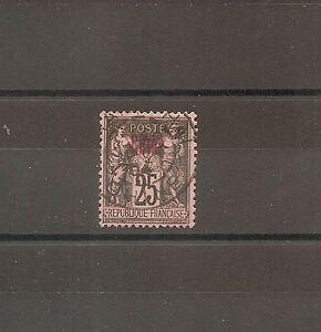 TIMBRE-CHINA-ASIA-CHINE-BUREAUX-FRANCAIS-N-8a-OBLITERE