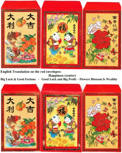 "San Francisco Measured 120 PCS Chinese Classic Red Envelopes-Ship 4.25/"" x 3.5/"""
