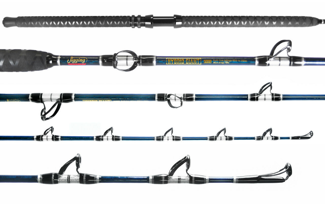 Jigging World Hybrid Giant 7'0  Casting 1-Piece Rod JW-HG-C70  - FREE SHIPPING -  outlet factory shop