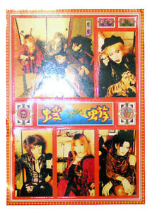 kagerou-JAPAN-Visual-Kei-Rock-Music-Sticker-Set-10-034-x-7-25-034-RARE-Gothic-Punk