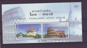 2004-CONGIUNTA-THAILANDIA-FOGLIETTO-INTEGRO-FRESCHISSIMO-MNH-VF