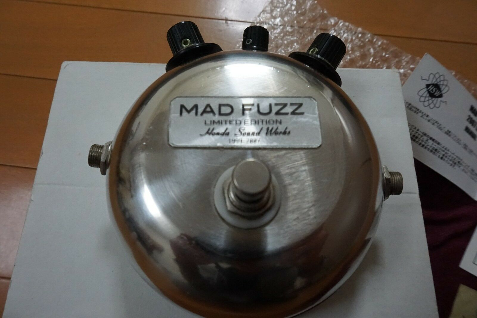 RARE HONDA SOUND WORKS MAD FUZZ 100 LIMITED EDITION S N 85 GUITAR EFFECT PEDAL