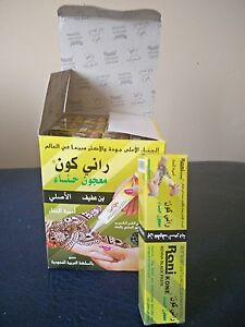 Rani Kone Black Henna Paste for Hands and Body (Bin Afif) - Saudi Arabia