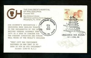 US FDC #1772 CHOP / LGS 1979 Reading PA UN IYC Year Child 1st Cachet Unofficial