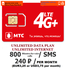 Details about MTS Russian SIM Card with Unlimited Internet Data Plan Voice  Calls Exclusive