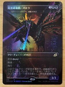 FOIL-Battra-The-Dark-Destruction-Beast-Japanese-Ikoria-Dirge-Bat-Godzilla-mtg-NM