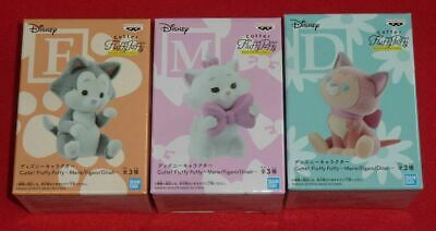 Fluffy Puffy Alice in Wonderland Set of 3 Banpresto Disney Character Cutte