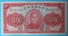 Republic of China 1940 The Central Reserve Bank of China 5 Yuan Banknote 019158