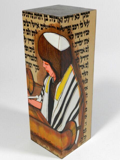 Music Box Judaica Jewish Art Wooden Block By Artist Irwin Brown