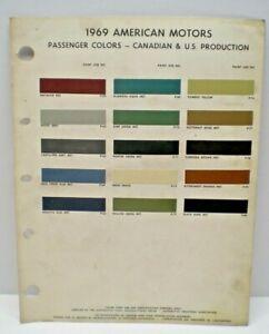1969 AMERICAN MOTORS OF CANADA CAR COLOR PAINT CHIP CHART