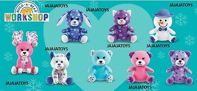 Mcdonalds 2006 Build A Bear Girls Complete Set Of 8