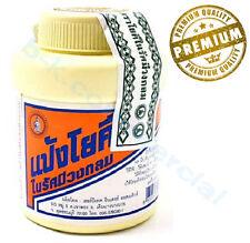 1x 60g YOKI Powder Talcum Traditional Herbs, Deodorant Relief Itching, Foot Odor