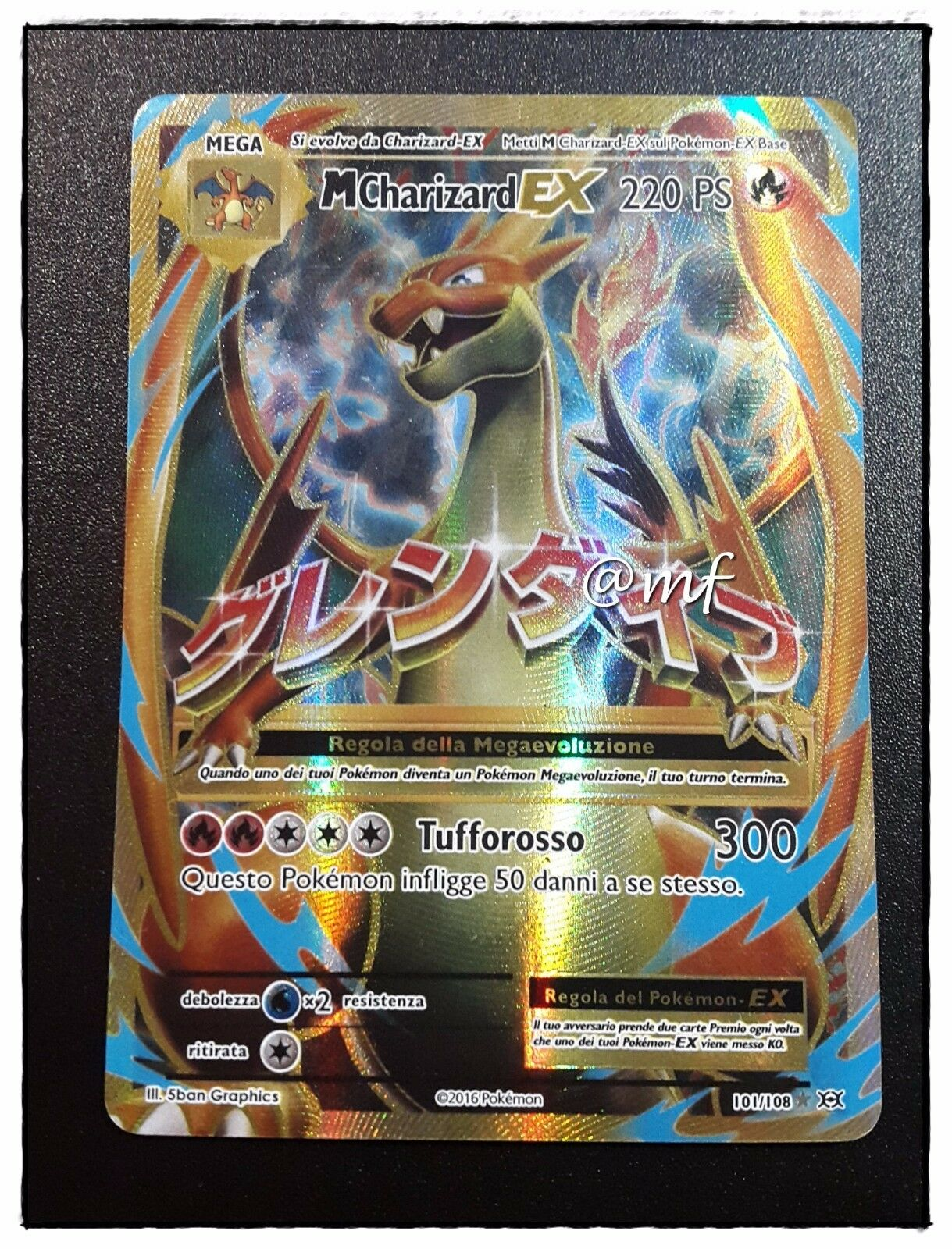 M charizard ex - 101   108 220ps voller kunst, ita - pokémon (mf)