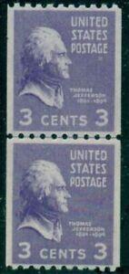 Scott#: 851 - Thomas Jefferson Coil Line Pair MNH OG -- Free Shipping --