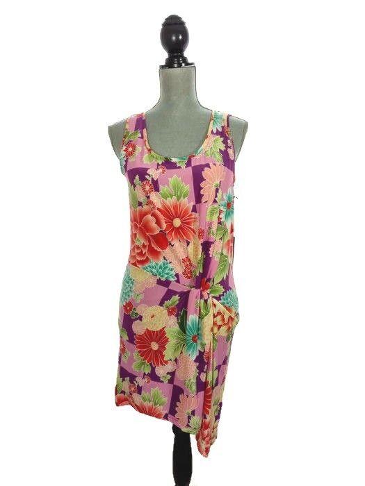 BCBG Maxazria Dress Womens M  Floral Sheath Sleeveless New  140