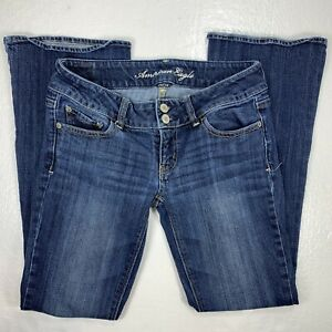 American-Eagle-Size-2-Short-Artist-Flare-Stretch-Blue-Jeans-Womens-Low-Rise