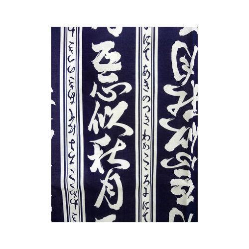 Authentische Japanische Yukata Luftiger Kimono Herbstmond #664 de