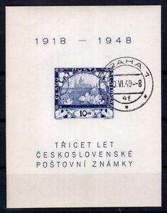 CZECHOSLOVAKIA 1948 - SOUVENIR SHEET SC# 368 USED - Haßfurt, Deutschland - CZECHOSLOVAKIA 1948 - SOUVENIR SHEET SC# 368 USED - Haßfurt, Deutschland