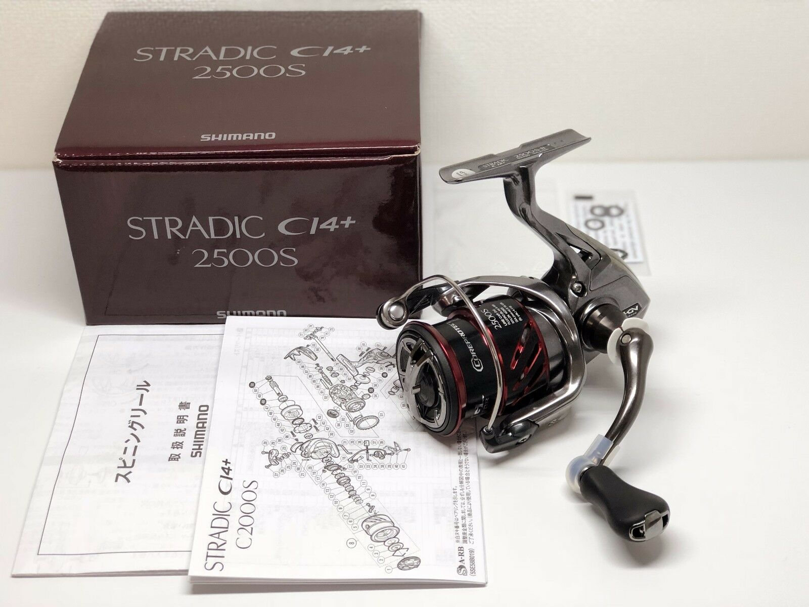 SHIMANO 16 STRADIC CI4 2500S    Free Shipping from Japan
