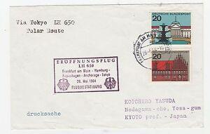 STORIA-POSTALE-1964-POSTA-AEREA-1-VOLO-FRANCOFORTE-TOKIO-Z-4914