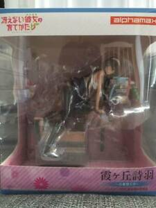 Saekano-How-to-Raise-a-Boring-Girlfriend-Utaha-Kasumigaoka-dressed-Figure-new