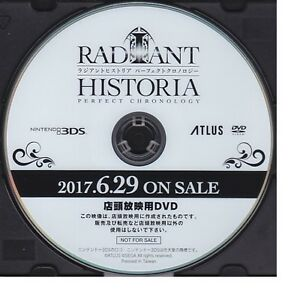 3DS-Radiant-Historia-Perfect-Chonology-NFR-NTSC-J-Promo-DVD-VERY-RARE-AMAZING