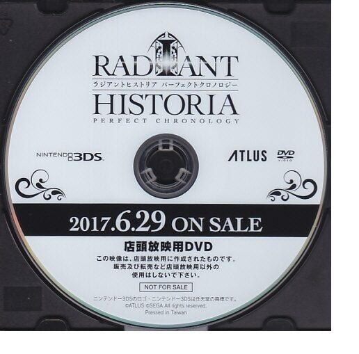3DS Radiant Historia Perfect Chonology NFR NTSC-J Promo DVD VERY RARE!!! AMAZING