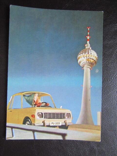 AK Sandmännchen mit Wartburg&Fernsehturm-DDR Deutscher Fernsehfunk 70er-ungel.