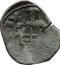 Andronicus II Palaeologus Jesus Christ Patriarchal Cross Byzantien Coin i59527