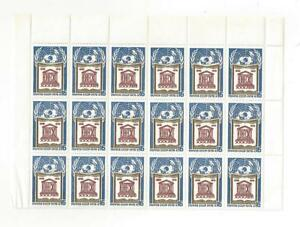 1976-Russia-Partial-Sheet-Sc-4474-MNH-BX37