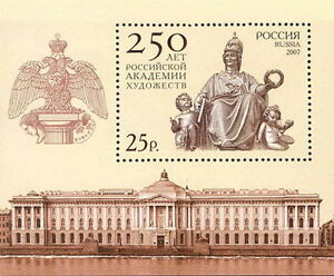 RU-B1183-1-2-Russia-The-250th-anniv-of-the-Russian-Academy-of-Arts-s-s-2007