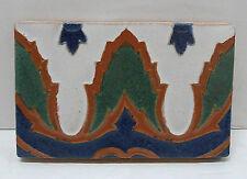 Solon & Schemmel Vintage Cuenca Tile