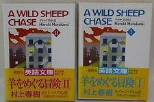 2 X A WILD SHEEP CHASE Haruki Murakami First Kodansha English Library Edition