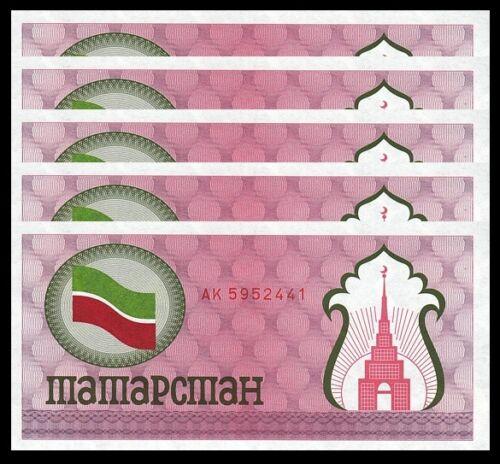 TATARSTAN RUSSIA 100 RUBLES UNC CONSECUTIVE 5 PCS LOT 1991-1992 P 5B RED