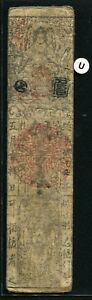 Japan-1745-Edo-Period-original-Hansatsu-paper-money-feudal-domain-scrip-VF