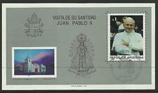 Argentina. 1987. 2ª Papal visita Miniatura Hoja. Sg: ms2037. Fine Used.
