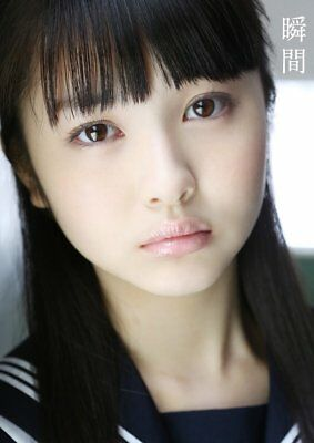 """New Minami Tanaka 1st Photo book /""""Sincerely yours.../"""" Japan DHL Delivery"""