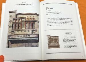 Japanese Signboard Architecture Illustranted book frpm Japan #1160