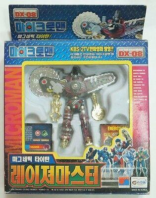 TAKARA 1999 The small giant Microman : Titans Micronauts Razor-Master DX-08