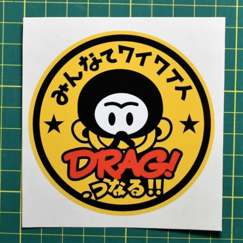 Jap Dub Stance Laptop Funny JDM Drag Monkey Sticker Decal