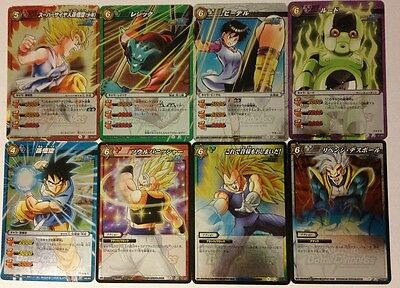 Consegna Veloce Dragon Ball Miracle Battle Carddass Rare Set Db06 10/10