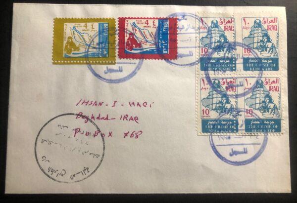 1995 L'irak Couvrir Le Crime De Blocus Stamp Block Brillant