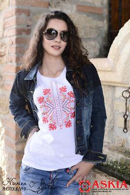 2450ceb50850a7 Unique Bulgarian, Bulgaria folklore ethno style female women t-shirt | eBay