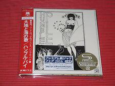 HUMBLE PIE Humble Pie  JAPAN MINI LP SHM CD