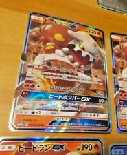 POKEMON JAPANESE CARD RARE HOLO CARTE Heatran GX RR 004//054 SM10a OCG JAPAN MINT