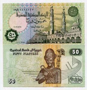 Egypt 50 Piastres UNC P-62 banknote random year