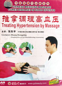 Chinese-Medicine-Massage-Cures-Diseases-Hand-Holographic-Therapy-DVD