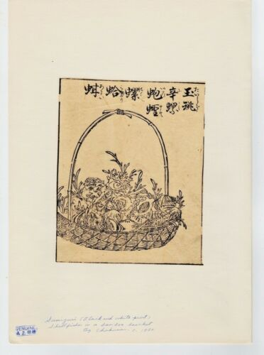 Shellfish in a Bamboo Basket - Japanese Woodblock Print - Ukiyoe